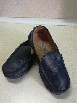 Туфли и мокасины - Мокасины детские Minimen 27 р, 0