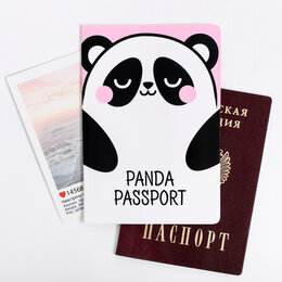 "Обложки для документов - Обложка на паспорт: ""Панда"", 0"
