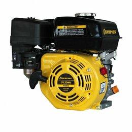 Двигатели - Двигатель Champion CH120K/G120HK/G120F, 0