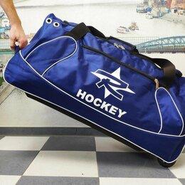 Аксессуары - Баул Хоккейный сумка на колесах спортивная, 0