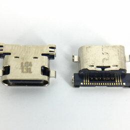 Кабели и разъемы - Разъем USB Type-C №25, 0
