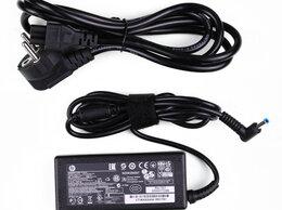 Аксессуары и запчасти для ноутбуков - Блок питания HP 250 G3 (зарядка), 0