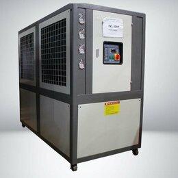 Промышленное климатическое оборудование - Промышленный чиллер для производства на 51 кВт охлаждения, 0