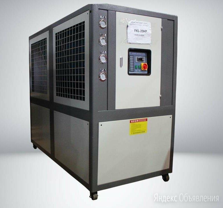 Промышленный чиллер для производства на 51 кВт охлаждения по цене 775639₽ - Промышленное климатическое оборудование, фото 0