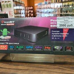 ТВ-приставки и медиаплееры - Iconbit Movie Quatra (PC-0042W), 0