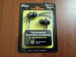 Наушники и Bluetooth-гарнитуры - Наушники Ritmix, 0