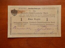 Банкноты - ГЕРМАНСКАЯ ВОСТОЧНАЯ АФРИКА (DOA) 1 рупия 1916 г., 0