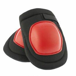Спортивная защита - Наколенники защитные с пластиковыми чашками MATRIX, 0