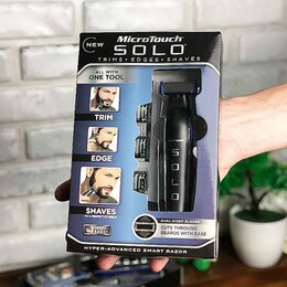 Триммеры - Триммер мужской Micro Touch Solo, 0