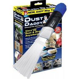 Пылесосы - Универсальная насадка  для мебели Dust Daddy, 0