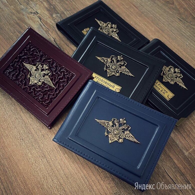 Обложка на удостоверение МВД  по цене 1900₽ - Обложки для документов, фото 0
