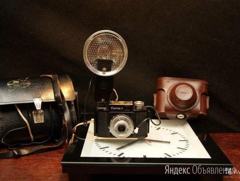 Фотоаппарат Смена-2 со вспышкой Чайка по цене 3500₽ - Фотоаппараты, фото 0