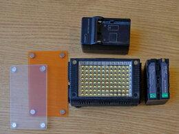 Фотовспышки - светодиодный светильник для фото и видео., 0