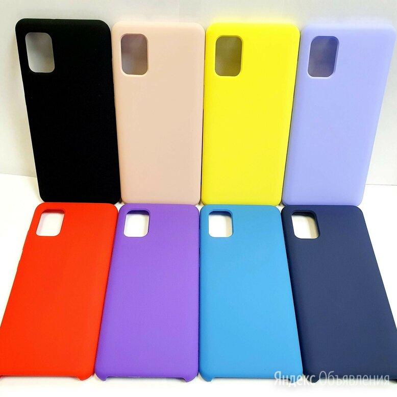 Чехол Silicone Case Samsung A31/A51/А71 по цене 350₽ - Чехлы, фото 0