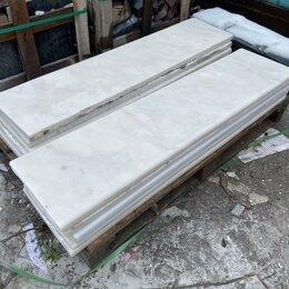 Облицовочный камень - Ступени белый мрамор , 0