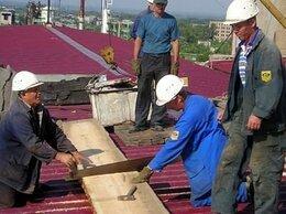 Архитектура, строительство и ремонт - Строительство крыши. Ремонт кровли в Сочи , 0