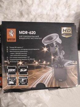 Автоэлектроника - Видеорегистратор MYSTERY MDR-620, 0