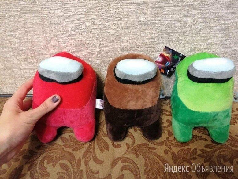 Мягкая игрушка Among us (Амонг Ас), 20см по цене 300₽ - Мягкие игрушки, фото 0