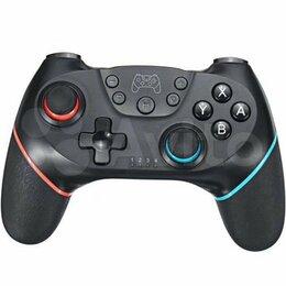 Рули, джойстики, геймпады - Беспроводной геймпад Switch Pro, 0