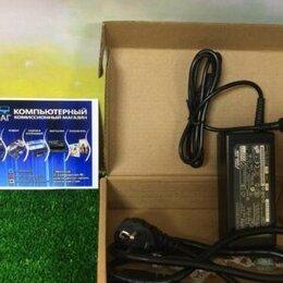 Зарядные устройства и адаптеры питания - Оригинальное зарядное для Asus 19V 3.42A 4.0×1.35 (гарантия: 6 мес.), 0