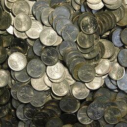 Монеты - 1, 5, 10 и 50 копеек 1997 - 2015 г, 0