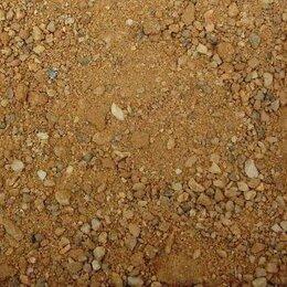 Строительные смеси и сыпучие материалы - пгс опгс гравий щебень песок навоз , 0