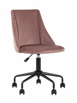 """Компьютерные кресла - Компьютерное кресло офисное розовое """"Сиана"""", 0"""
