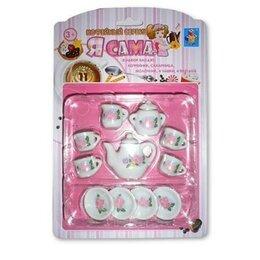 Игрушечная еда и посуда - Детский набор посуды Кофейный сервиз 1 Toy, 0