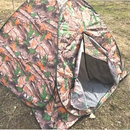 Палатки - Палатка автоматическая туристическая , 0