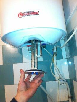 Бытовые услуги - Ремонт водонагревателей, 0