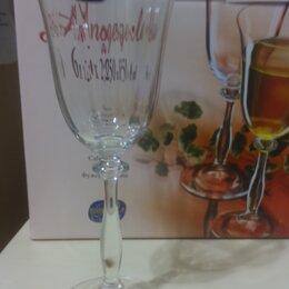 Бокалы и стаканы - Набор бокалов для Вина Анжела 250 мл 6 шт (Чехия), 0