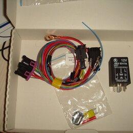 Электрика и свет - Блок автоматического включения ближнего света фар Skoda Octavia., 0