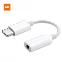 Зарядные устройства и адаптеры - Переходник AUX Jack 3.5mm - Type-C Xiaomi, 0