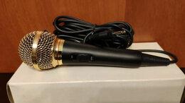 Микрофоны - Микрофон Sony, 0