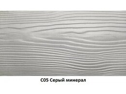 Фасадные панели - Фиброцементный сайдинг Cedral, 0
