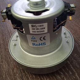 Аксессуары и запчасти - Мотор для пылесоса LG 2200W, 0