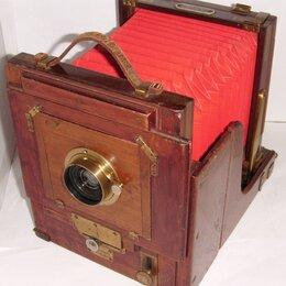Фотоаппараты - Reise-Camera A.Hegemann Aug Friedr Herder…, 0