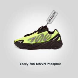Кроссовки и кеды - Adidas Yeezy 700 MNVN Phosphor (Адидас Изи Буст 700) Оригинал, 0