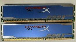 Модули памяти - Память Kingston HyperX 8GB Kit 2x4GB 1333Mhz DDR3, 0