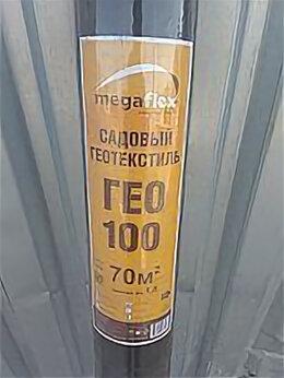 Дренажные системы - Геотекстиль садовый Мегафлекс гео 100, 0