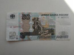 Банкноты - Купюра с красивым номером, 0