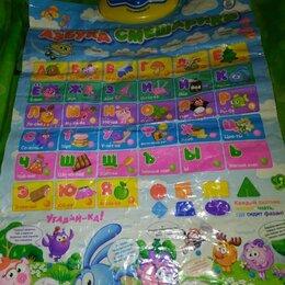 Обучающие плакаты - Детский электронный обучающий плакат доска, 0