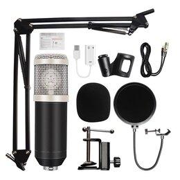 Микрофоны и усилители голоса - Комплект микрофон BM-800, 0