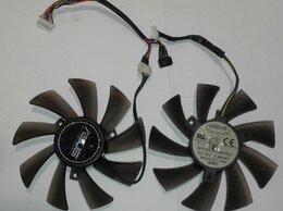 Кулеры и системы охлаждения - Вентилятор для видеокарты, 0
