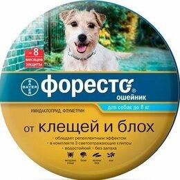 """Ошейники  - Ошейники для щенков и собак """"Bayer Foresto""""…, 0"""