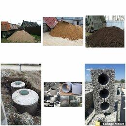 Строительные блоки - Блок муровой - доставка с производства., 0