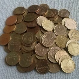 Монеты - 2 копейки СССР - 1961-1991 гг - для погодовки, 0