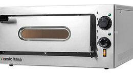 Жарочные и пекарские шкафы - Печь для пиццы Resto Italia SMALL/C, 0
