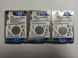 Внутренние жесткие диски - HDD 2.5 WD Blue 0.5Tb slim, 0