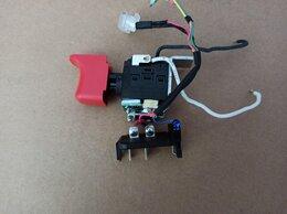 Шуруповерты - Кнопка для шуруповерта Metabo Powermaxx BS, SB, 0